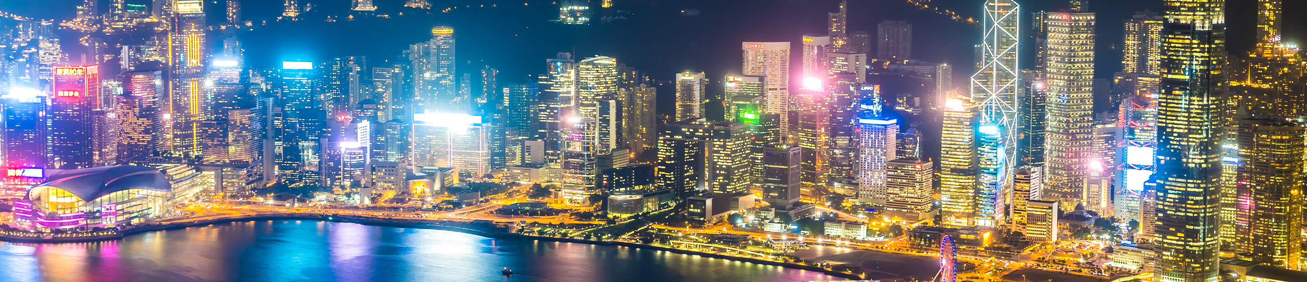 Hong Kong City | Naples Global Advisors, SEC Registered Investment Advisor